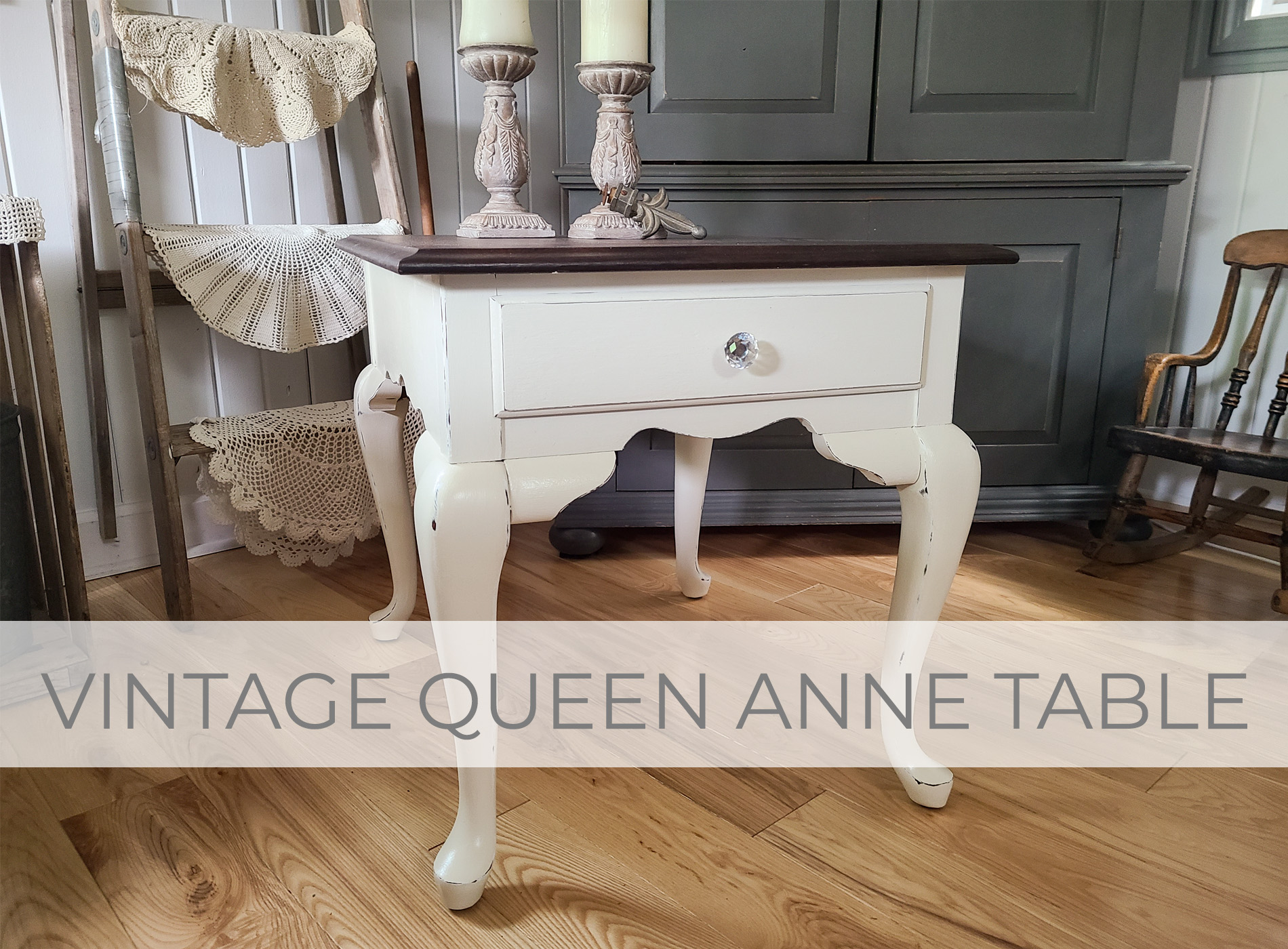 Vintage Queen Anne Table Makeover by Prodigal Pieces | prodigalpieces.com #prodigalpieces